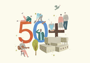[힘내라 50+]살아온 경험 + 오늘의 열정 가슴 뛰는 내일이 시작되는 50+